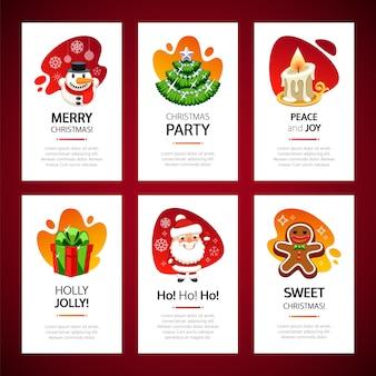크리스마스 인사말 카드 조명 세트
