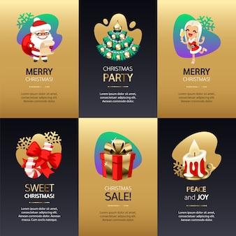 금색과 어두운 크리스마스 인사말 카드 설정