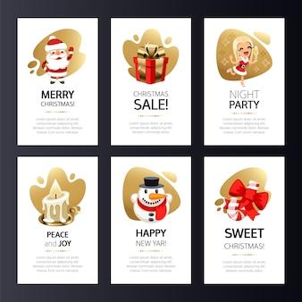 골드 크리스마스 인사말 카드 설정