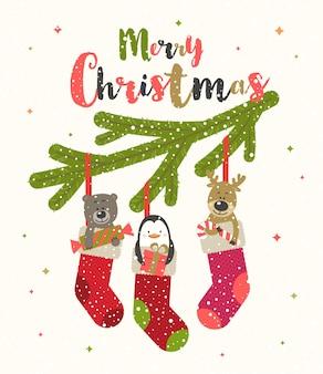 クリスマスの挨拶のイラスト-クリスマスの靴下の中に置かれた贈り物とかわいい動物。