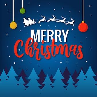 青い背景のクリスマスの挨拶