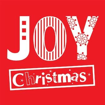 Рождественское поздравление с радостью рождественское письмо