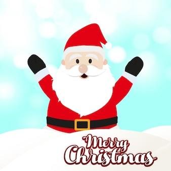 サンタの句を持つクリスマスの挨拶のカード