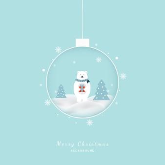 크리스마스 인사