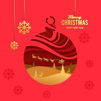 クリスマスの挨拶