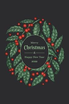크리스마스 손으로 그린 벡터 인사말 카드 디자인 서식 파일입니다. 빈티지 스타일 식물 그림입니다. 겨울 식물 크리스마스 배너입니다.