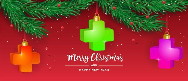 Christmas and happy new year plus . and bonus symbol for new year christmas tree, medical christmas balls.