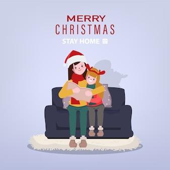 Рождественские каникулы и оставайтесь дома с семьей.