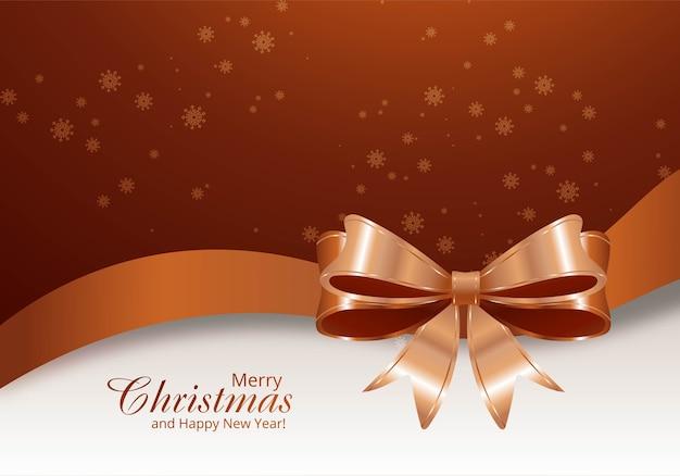 光沢のあるリボンの背景のクリスマスホリデーカード