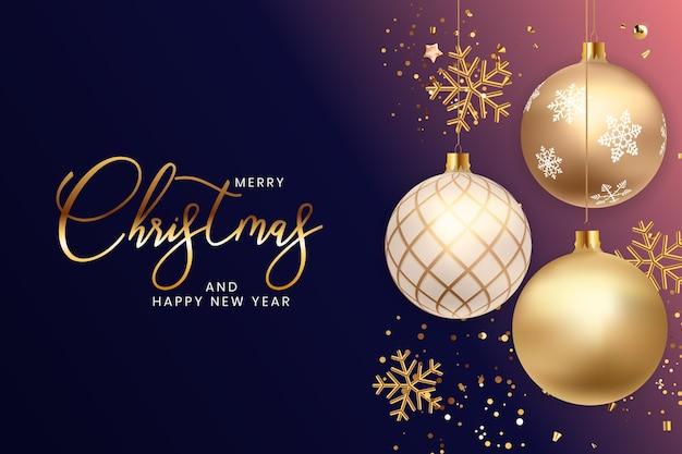 크리스마스 휴일 파티 배경 새해 복 많이 받으세요 그리고 메리 크리스마스 포스터 템플릿