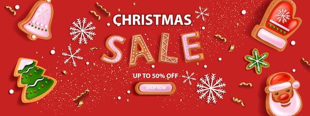 クリスマスホリデーセールバナーベクトルクリスマス割引プロモーションランディングページ赤い背景ボタン
