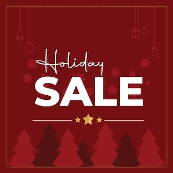 크리스마스 휴일 판매 포스터 벡터