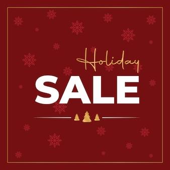크리스마스 휴일 판매 벡터 포스터