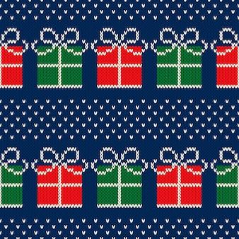 크리스마스 휴일 선물 상자와 원활한 니트 패턴입니다. 노르딕 페어 아일 스웨터 디자인. 울 니트 질감 모방.