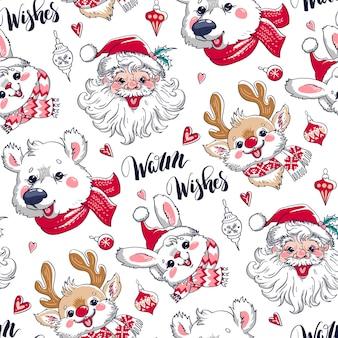 包装紙のクリスマス休暇のシームレスなパターン