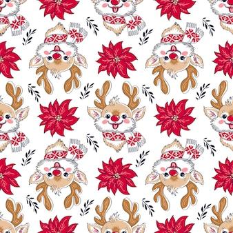 포장지에 대 한 크리스마스 휴가 완벽 한 패턴