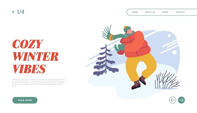 クリスマスホリデーアクティビティのウェブサイトのランディングページ。