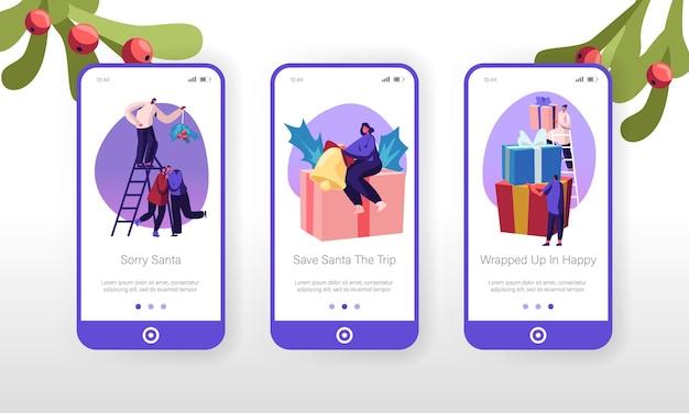 クリスマス休暇のお祝いモバイルアプリページオンボード画面セット。