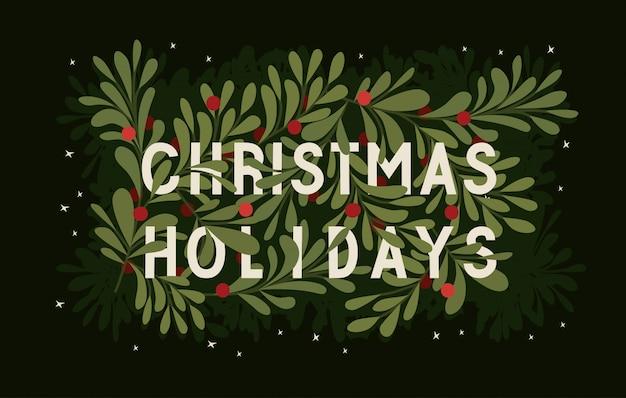 잎 배경으로 크리스마스 휴일 텍스트