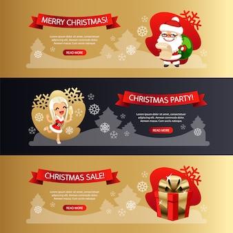 크리스마스 가로 배너 설정 금색과 어두운