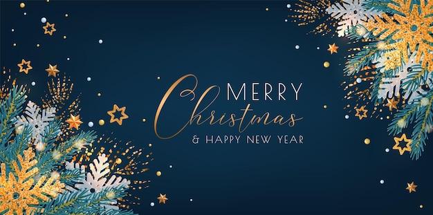 トウヒの枝とクリスマスの水平方向の明るいバナー