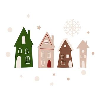 クリスマスの家のグリーティングカード。ベクトルイラスト。