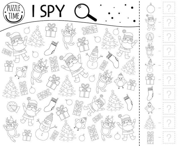 크리스마스 나는 아이들을 위한 스파이 게임입니다. 전통적인 새해 물건을 가지고 미취학 아동을 위한 검색 및 계산 활동. 아이들을 위한 재미있는 겨울 인쇄용 워크시트. 간단한 휴가 스포팅 퍼즐.