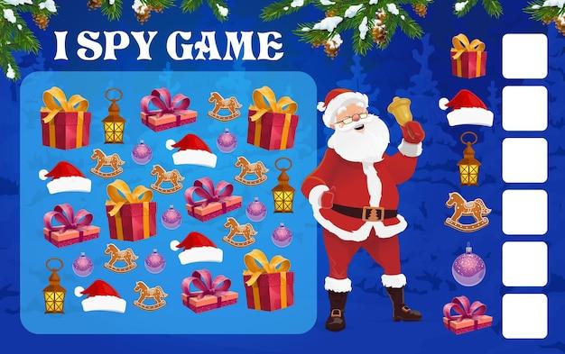 Christmas i spy puzzle for preschooler kids vector