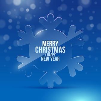 Рождественская иллюстрация со стеклянной снежинкой