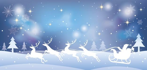 サンタクロースとクリスマスのイラスト