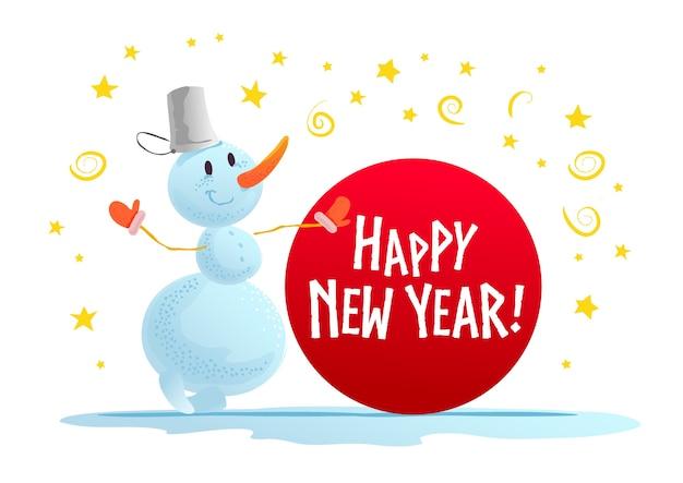 Рождественская иллюстрация с портретом забавного персонажа снеговика. . с новым годом и рождеством элемент. поздравительная открытка.