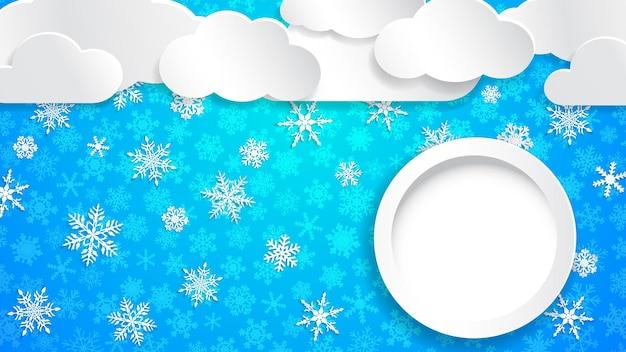 Рождественская иллюстрация с белыми облаками, снежинками и круговой рамкой на голубом фоне