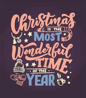 Рождественские вдохновляющие цитаты