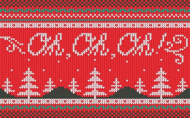 クリスマスジャカードohoh oh
