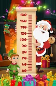 クリスマスの子供の身長チャートサンタとエルフの贈り物の成長度。漫画のキャラクターエルフとサンタクロース、スケール、暖炉、クリスマスの花輪とプレゼントを持つ子供のためのベクトルウォールステッカーメーター