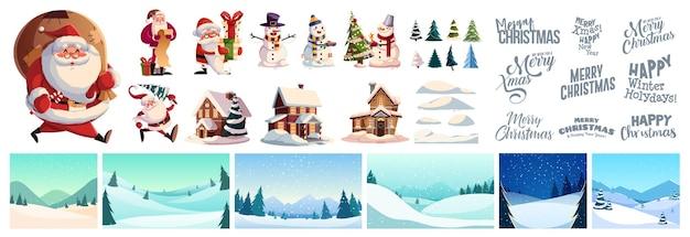 Рождественский набор для создания открыток или плакатов
