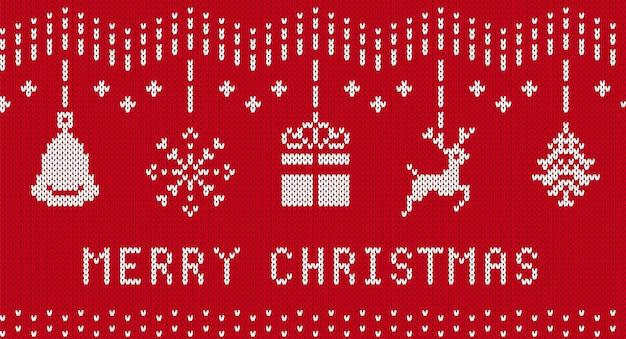 クリスマスニットパターン。トナカイ、ギフトボックス、木、スノーフレーク、ベルと赤い境界線。シームレスなテクスチャ
