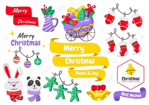 クリスマスラベルのロゴ