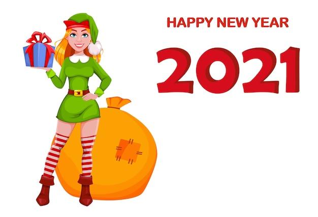 シャンパンのガラスを保持しているクリスマスの女性エルフの漫画のキャラクター
