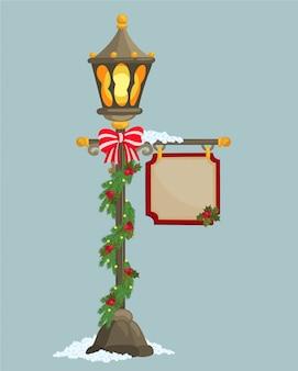 Рождественский фонарный столб и баннер