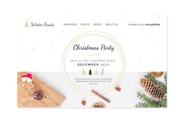 Рождественский шаблон целевой страницы