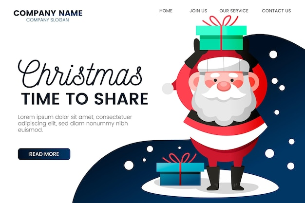 サンタが描かれたクリスマスのランディングページ