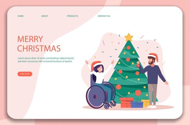 クリスマスのランディングページ。若い美しいカップルがクリスマスツリーを飾ります。クリスマスツリーの下の贈り物