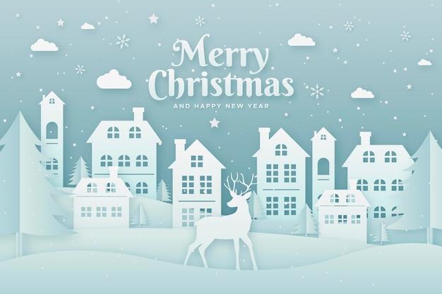 紙のスタイルでクリスマスの風景の背景