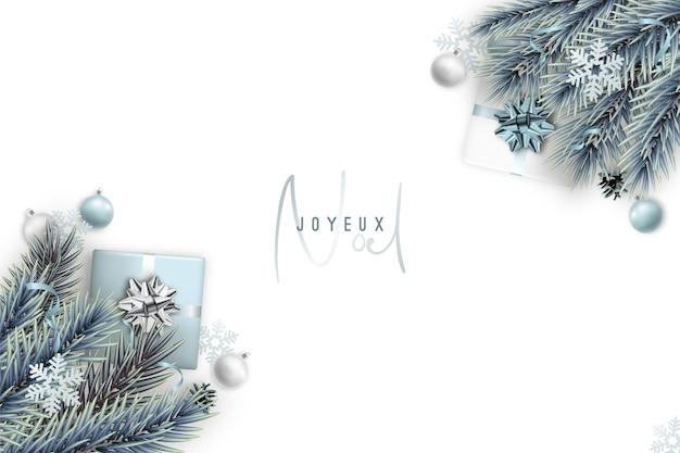 Christmas  lay composition