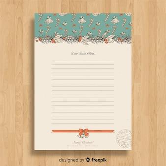 크리스마스 편지 서식 파일