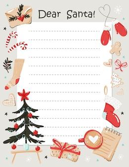 Рождественское письмо шаблон