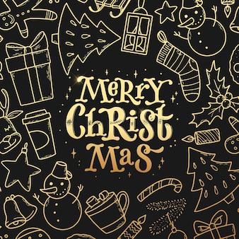 カードとプリントのクリスマスレタリングの引用