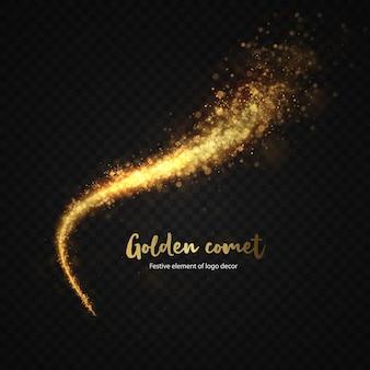 Рождественский свет золотой праздник комета волшебный блестящий световой элемент праздничный элемент украшения
