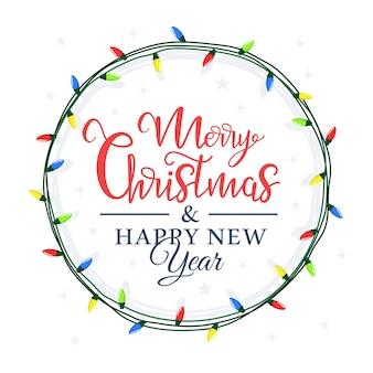 Новогодний свет расположен по кругу, внутри - праздничная надпись на белом фоне.